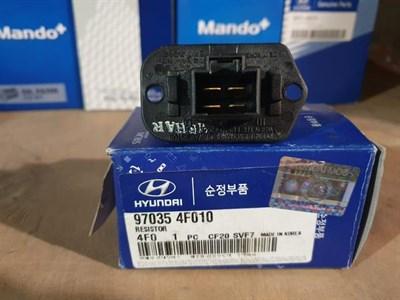 Резистор отопителя HYUNDAI PORTER 2 (06-) - фото 4581
