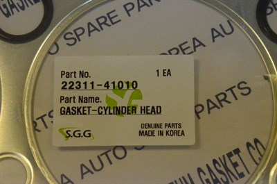 Прокладки ГБЦ HD65 HD72 HD78 County 22311-41010 - фото 4796