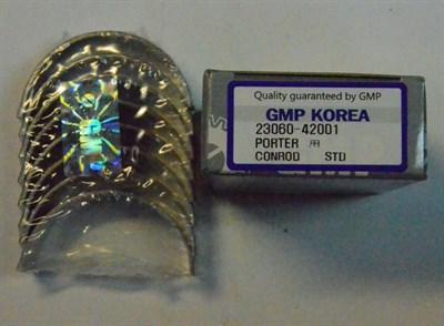 Шатунные вкладыши Hyundai Porter D4BF - фото 4848