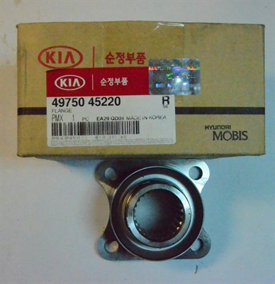 Фланец карданного вала HD72 D4DD D4DB - фото 4959