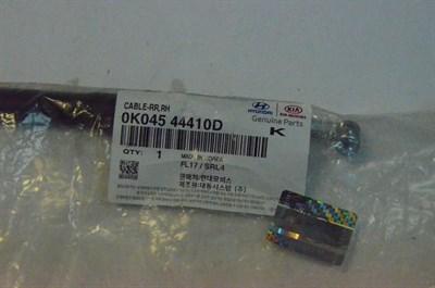Трос стояночного тормоза правый Hyundai - фото 4961