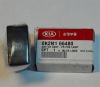 Кнопка включения противотуманных фар 0K2N166480