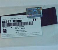 Накладка лента-молдинг двери Hyundai