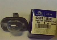 Фонарь подсветки номера Hyundai 92501-1M000