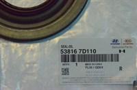 Сальник редуктора HD120 Hyundai 538167D110